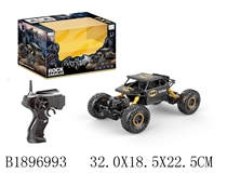 2.4G 1:18 R/C CAR W/USB CHARGER