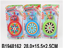 MAGNETIC DART GAME(3 COLOURS)