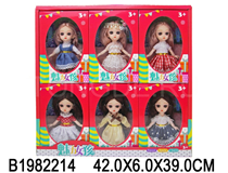 6PCS DOLL SET(HARD BODY)