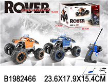 R/C ROCK CLIMBER W/USB LINE&BATTERY (2 COLOURS)