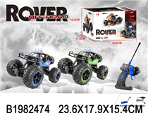 R/C ROCK CLIMBER W/USB LINE (2 COLOURS)