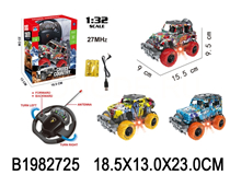 1:32 R/C CAR W/LIGHT(4CH)USB