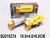 PULL BACK DIE-CAST TRUCK(3 MIX)