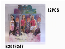12PCS DOLL SET(HARD BODY)